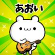 Dear Aoi's. Sticker!