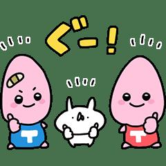 ノッポン兄弟×うさぎ帝国