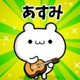 Dear Asumi's. Sticker!