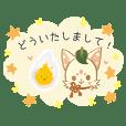 fox spirit's Maimo