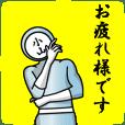名字マンシリーズ「小山マン」