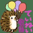ハリネズミNo.1 敬語・丁寧な言葉セット