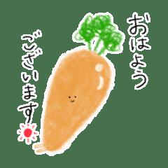 敬語の野菜と果物