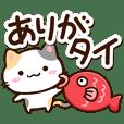 小さい三毛猫☆ダジャレ&死語