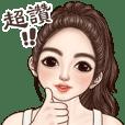 Darin Cute Girl (long hair Chinese)