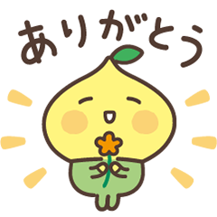 Telling your feelings! Pit-kun.