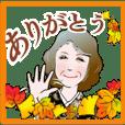 秋のごあいさつ