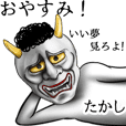 Takashi Name Hannya Sticker