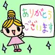 (かわいい日常会話スタンプ178)