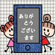 (かわいい日常会話スタンプ179)