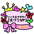 Heart and flower ERIKO Sticker