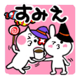 すみえさんが使うスタンプ(秋・冬・正月)