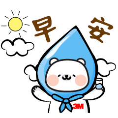 3M water × Water Bear's daily life