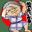 Okinawa's funny characters.
