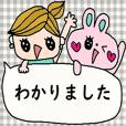 (かわいい日常会話スタンプ181)