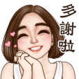 Ploy cute girl (straight hair Chinese)