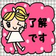 (かわいい日常会話スタンプ180)