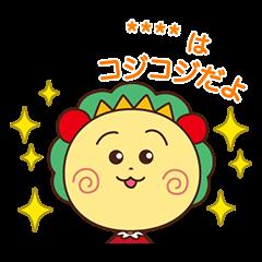 Coji-Coji Custom Stickers