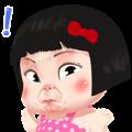 動感小妹:調皮女孩最可愛