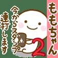 momochann sticker 2
