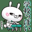 ひとえうさぎ17(学校っぽい編)