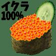 Red caviar 100%