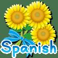 ありがとう花が咲くよ スペイン語の改訂版