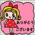 (かわいい日常会話スタンプ183)