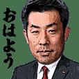 The Takashi Nagata vol.1