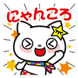 Nyancolo Sticker 1