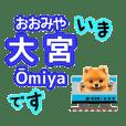 いま◯◯ ぷーちゃんの京浜東北線♫