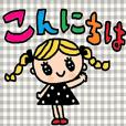 (かわいい日常会話スタンプ185)
