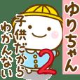 yurichann sticker 2