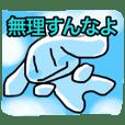 usai-san's life