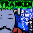 Hip-Hop-Monster FRANKEN
