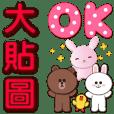 可愛粉粉兔 x BROWN & FRIENDS