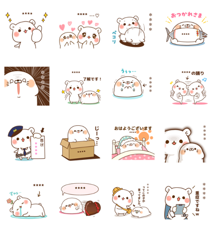 LINE MOBILE × bear and seal