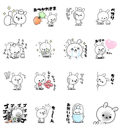 HINEKURE rabbit × LINE NEWS