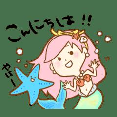 ラナとヒトデのぴんきぃー 1