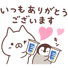 Morinaga ICEBOX×nekopen biyori