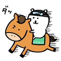 joke bear × UMAJO