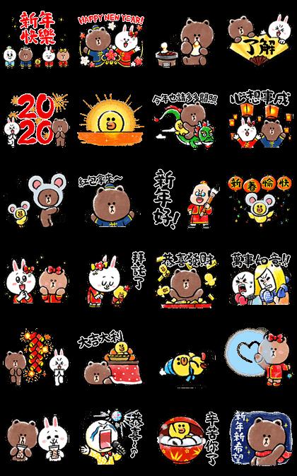 BROWN & FRIENDS CNY Stickers
