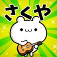 Dear Sakuya's. Sticker!