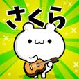 Dear Sakura's. Sticker!