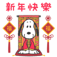 Snoopy CNY Stickers