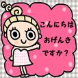 (かわいい日常会話スタンプ189)