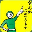 名字マンシリーズ「西川マン」
