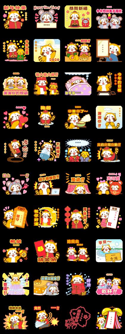 Rascal CNY Stickers