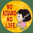 釣り女♡鱚子(きすこ)3