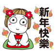 Hanako CNY Pop-Up Stickers